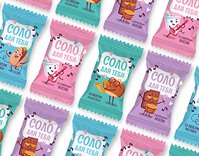 Дизайн упаковки конфет «Соло для тебя»