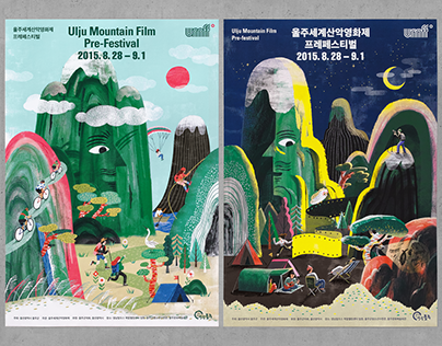Ulju Mountain Film Festival