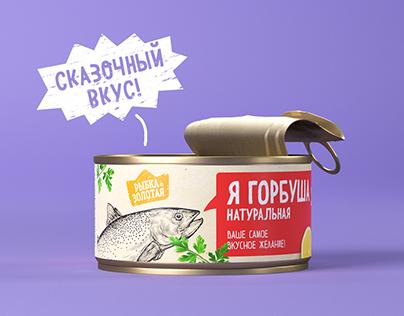Gold Fish — Brandconcept