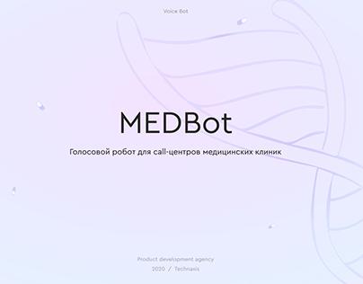 MEDBot — голосовой бот для call-центров