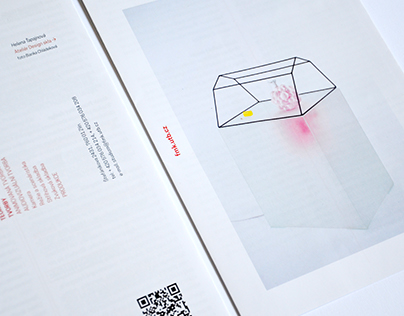 FACULTY OF MULTIMEDIA AND DESIGN / leaflet