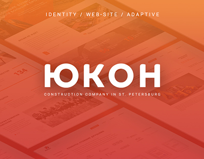 UKON building company | Identity | Website