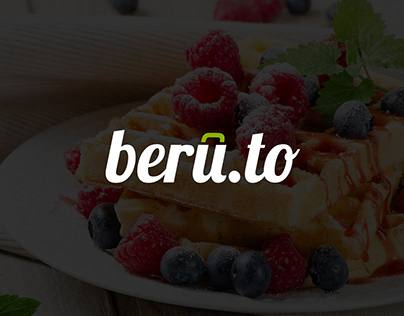 beru.to logotype design