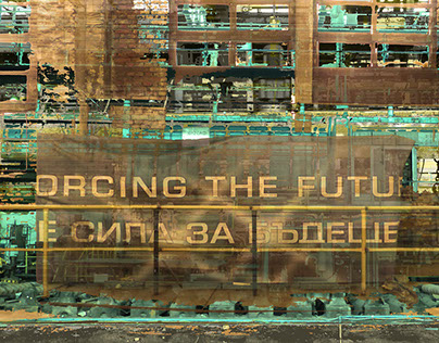 reinforcing the future