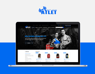 Online shop sports nutrit sports nutrition / Web design