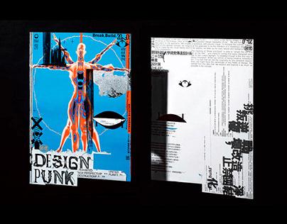 Design Punk 2020