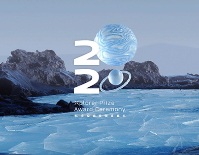 Tencent Science Explore Award 2020