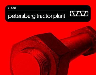 PETERSBURG TRACTOR PLANT