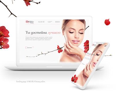 Web design beauty salon SAKURA