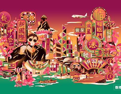 城市印象插画/香港 Hong Kong City illustration