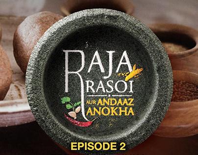 Raja Rasoi Aur Andaaz Anokha S2