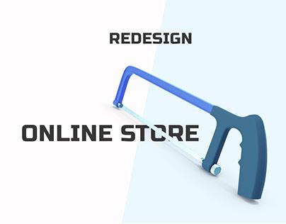 Top Tools online store redesign
