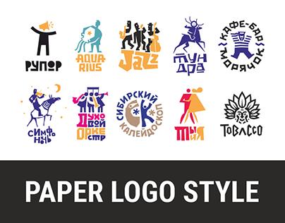 Paper Logo Style