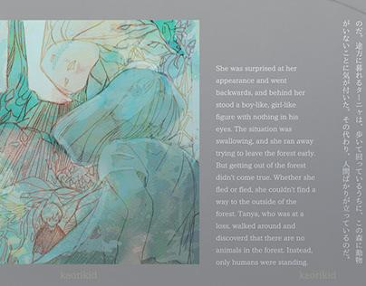 fantasy story book: statice