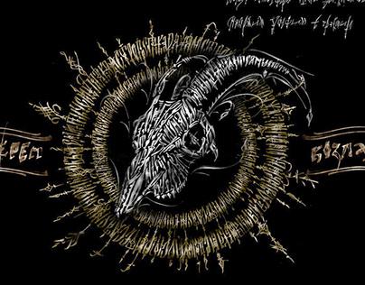 Emotion / Calligraphy art