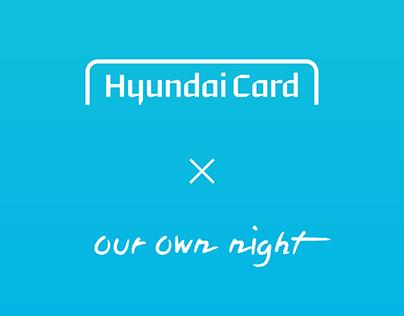 hyundai card_01