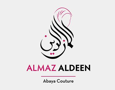 Select Arabic Calligraphy Identities