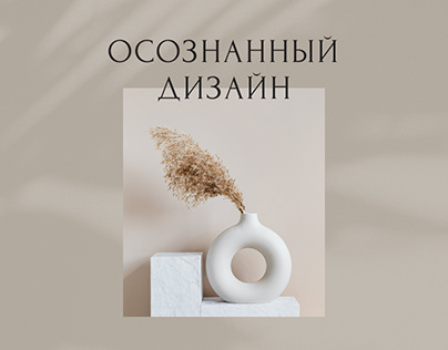 Graphic design course website | Landing page