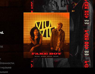 VIUVIU • Fakeboy album