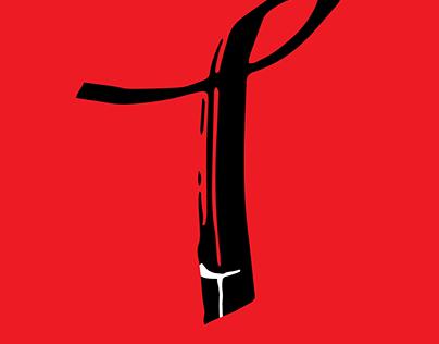 Self-promotional project: Logo Design
