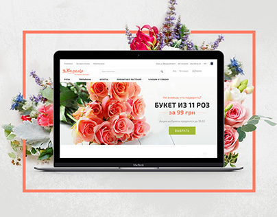 Camellia.ua - Flower production in Ukraine (store)