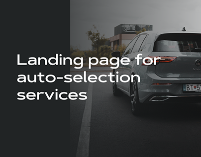 Landing page for auto-selection services