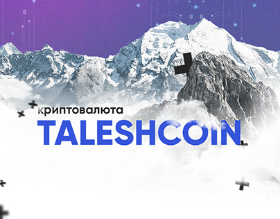 Taleshcoin - презентация криптовалюты