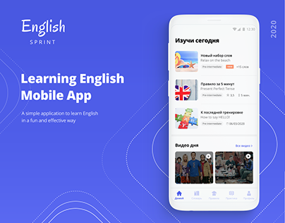 UX/UI case. Learning English Mobile Application