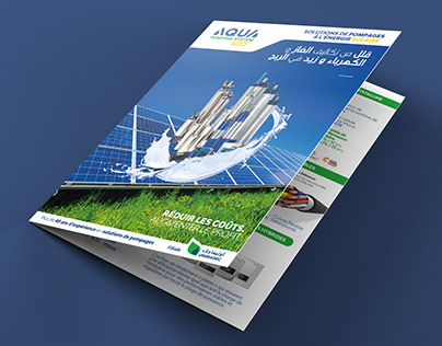 Bifold Brochure - Solar Pumps System