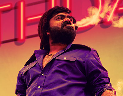STR Birthday Design