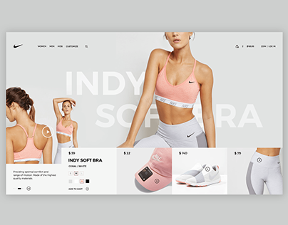 Concept of a website for NIKE