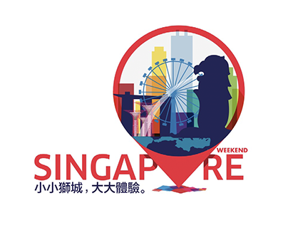 STB SG Weekend • HK Event