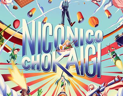 Niconico Chokaigi Festival