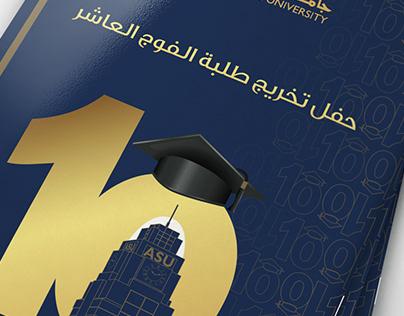 ASU Graduation ceremony