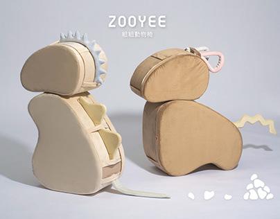 ZOOYEE   組組動物椅