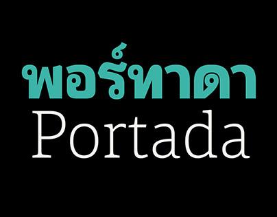Portada Thai, new!