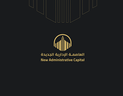 New Administrative Capital Logo