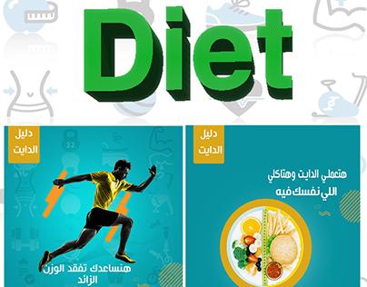 diet social media