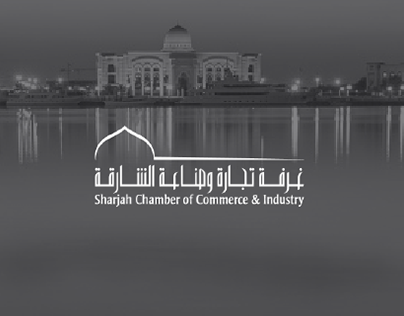 Sharjah Chamber of Commerce and Industry