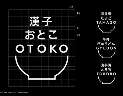 漢子 おとこ 牛丼專賣店形象設計, OTOKO Restaurant Branding