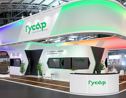 PCV Expo
