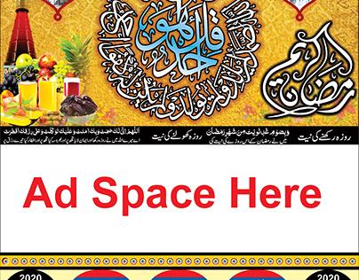 Ramadan Calendar Design 2020