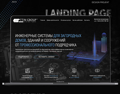Landing Page for Engineering Systems UX|UI