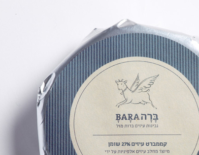 Bara Goat Dairy
