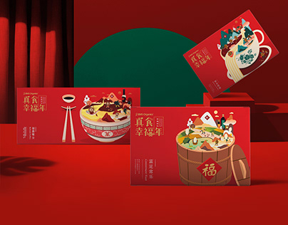 BMS Chinese New Year 2020 Gift Box   BMS Organic 新年禮盒