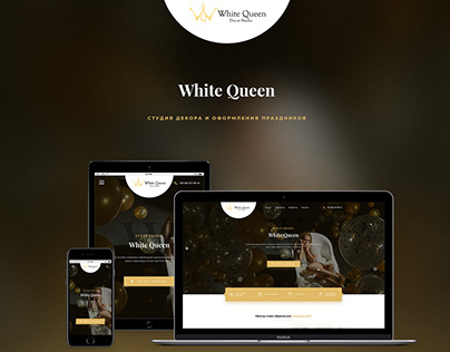 White Queen - Decor Studio