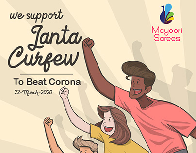 We Support Janta Surfew - Fight with Corona