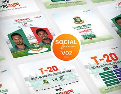 Bangla Social Pack Design For e-Commerce V2