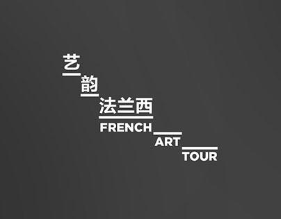French Art Tour