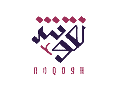 NOQOSH